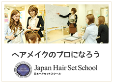 Japab Hairset School